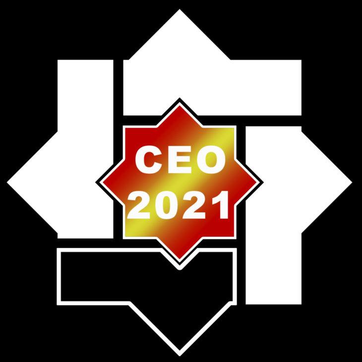 Campeonato de España de Orientación 2021, Albarracín
